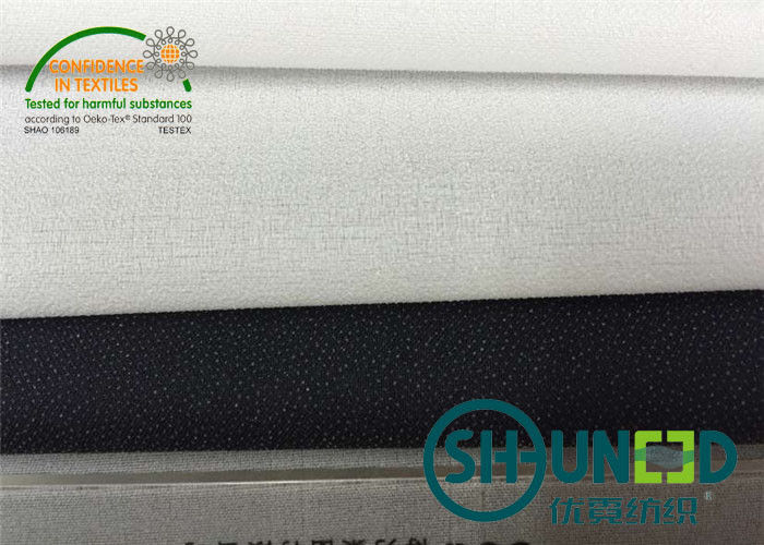 Water Jet Bonded Interlining , Bump Interlining With Big Stretch In Weft Direction